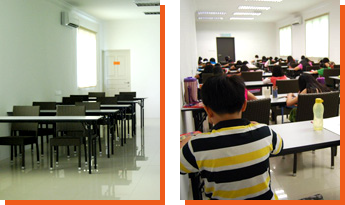 Our Facilities - Seminar